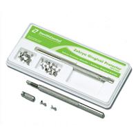 9508550 Zekrya Gingival Protector Gingival Protector Kit, 61096