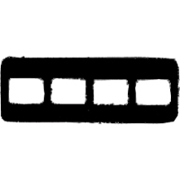8405083 TransView Series 25 #2 4H, 4WTH, 100/Pkg., 25-0181